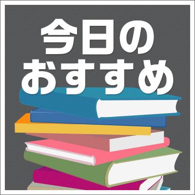 『たのしい幼稚園』65さいおたんじょうパーティー! 応募者全員のお名前大発表!!