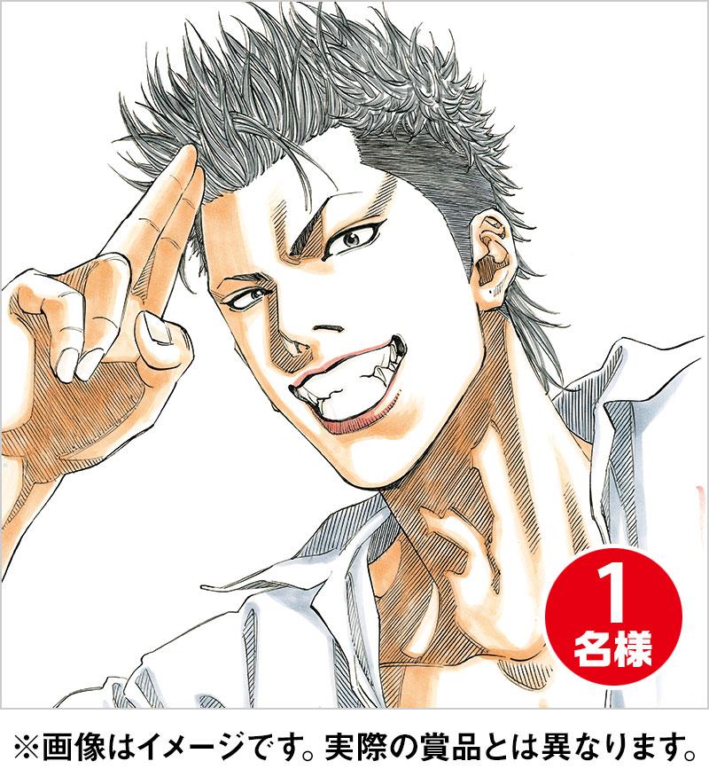 柳内大樹先生サイン入りポスター
