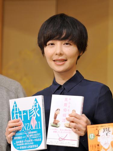 2016年1月19日 芥川賞受賞記者会見 本谷有希子
