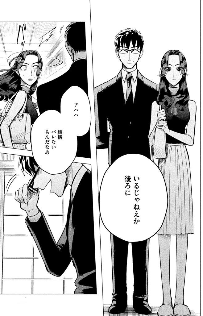 極道 高校生 raw 極道高校生|F50 CIMA - 小説投稿エブリスタ