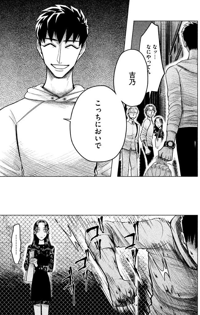 極道 高校生 ネタバレ 極道高校生1巻ネタバレ注意のあらすじまとめ!