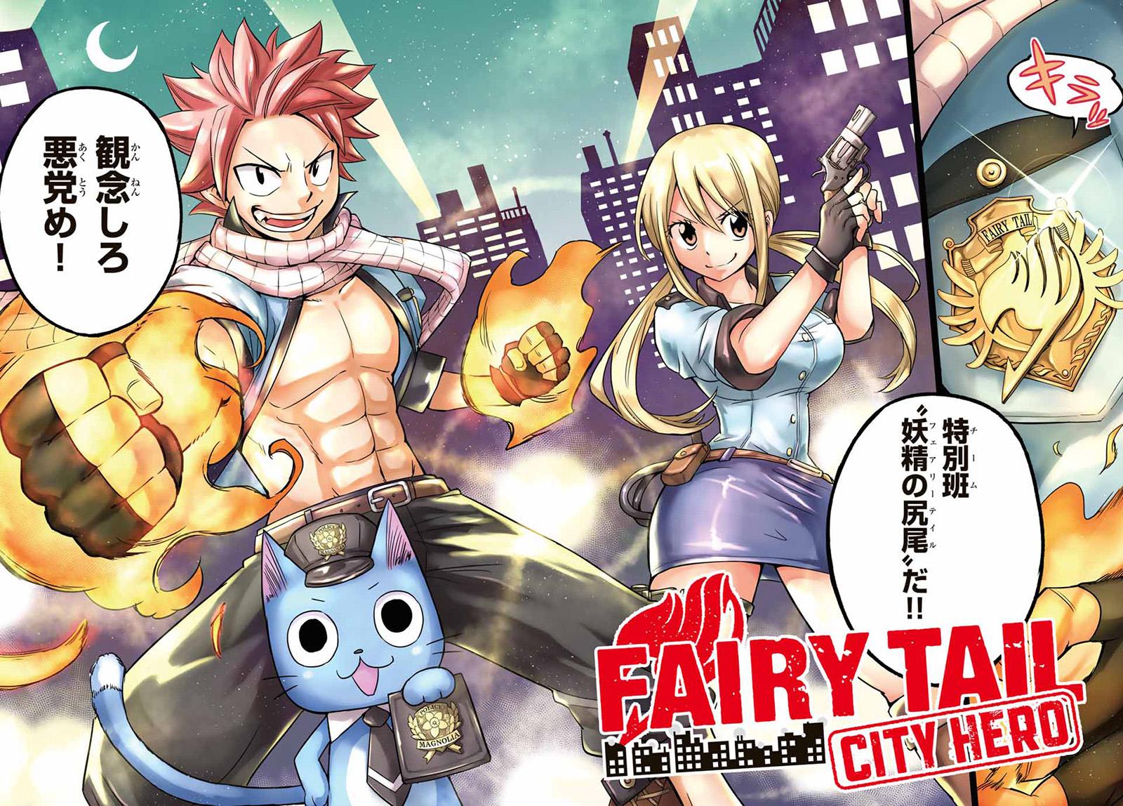 Fairy Tailの画像 p1_10