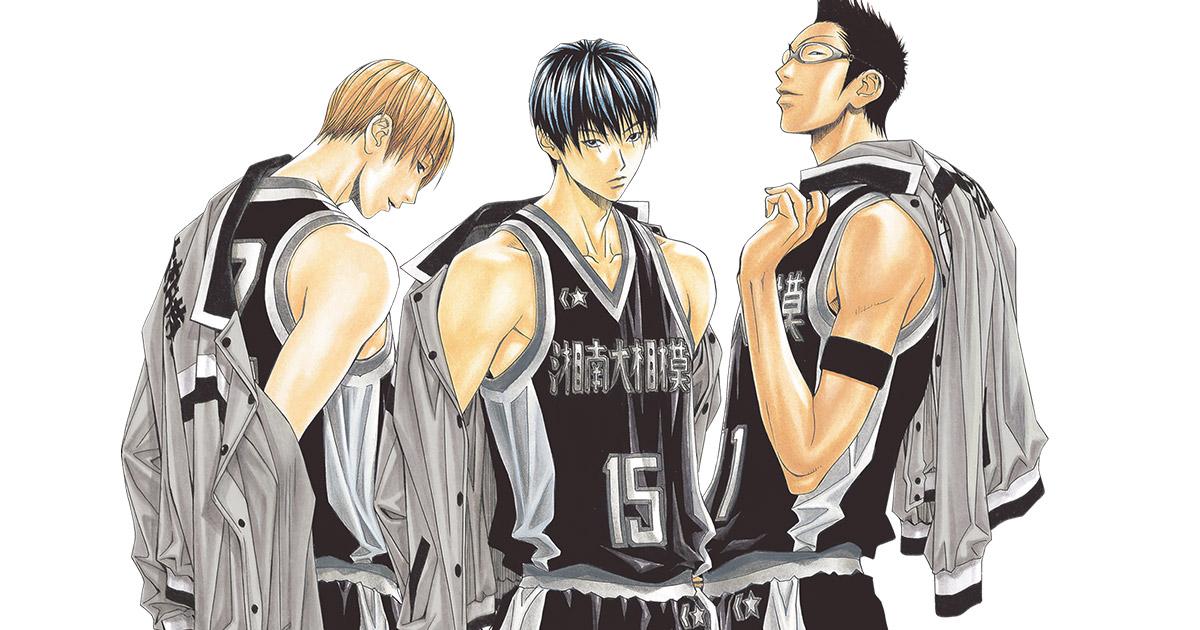【先行公開】バスケ漫画の金字塔!!『DEAR BOYS』の新シリーズ『湘南大相模スペシャルセレクション』【1】