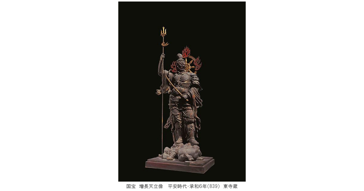 【トーハクにて開催中】運慶が修理を担当!? 東寺の文化財の全貌を堪能する