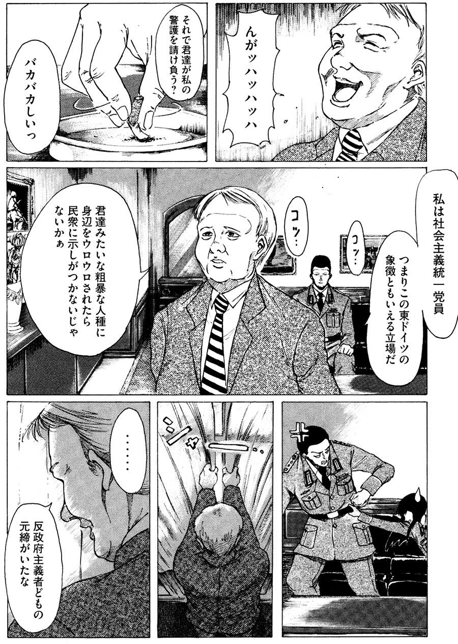 おすすめ 社会派 漫画
