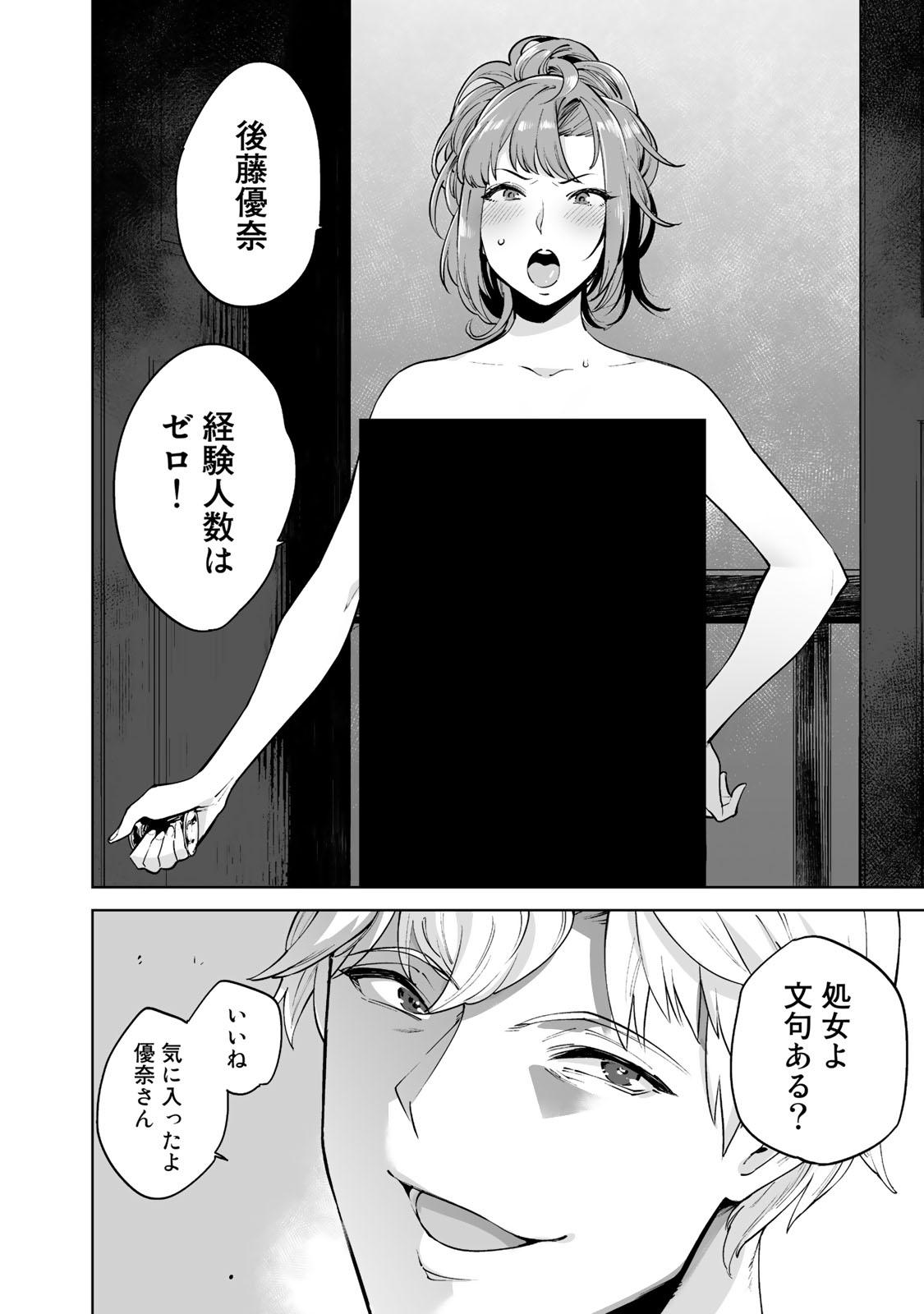 バトル ロワイヤル 漫画 無料