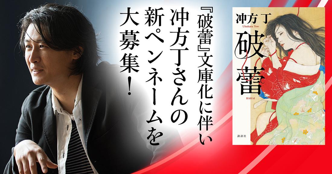官能小説 【2021年最新版】官能小説の人気おすすめランキング20選【リアルな性描写】|セレクト
