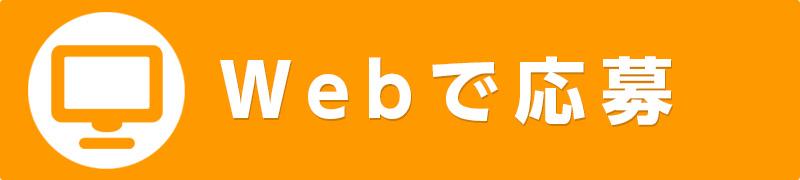 webで竹本健治サイン本『涙香迷宮』に応募する